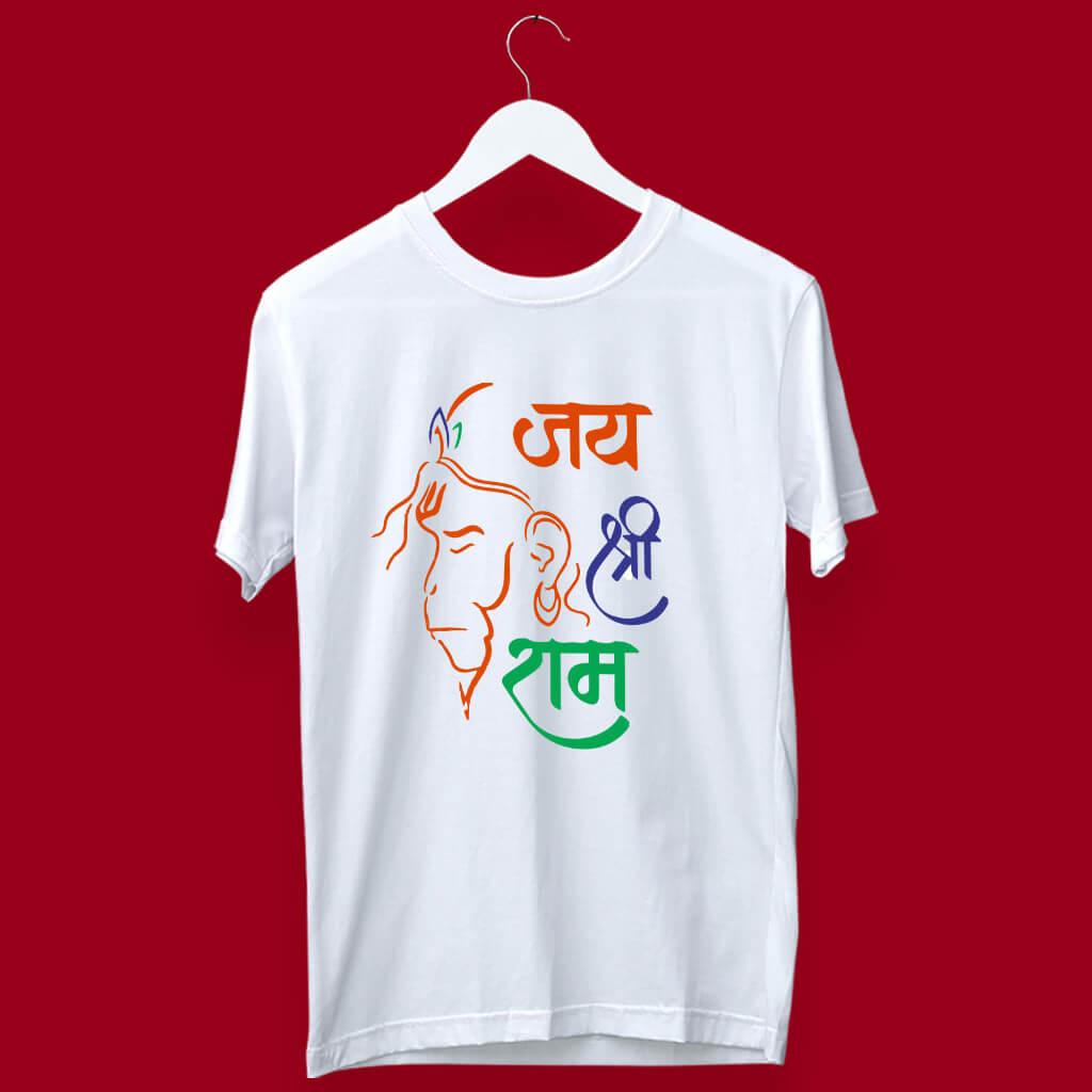 Jay Shree Ram bhakt Hanuman white t shirt