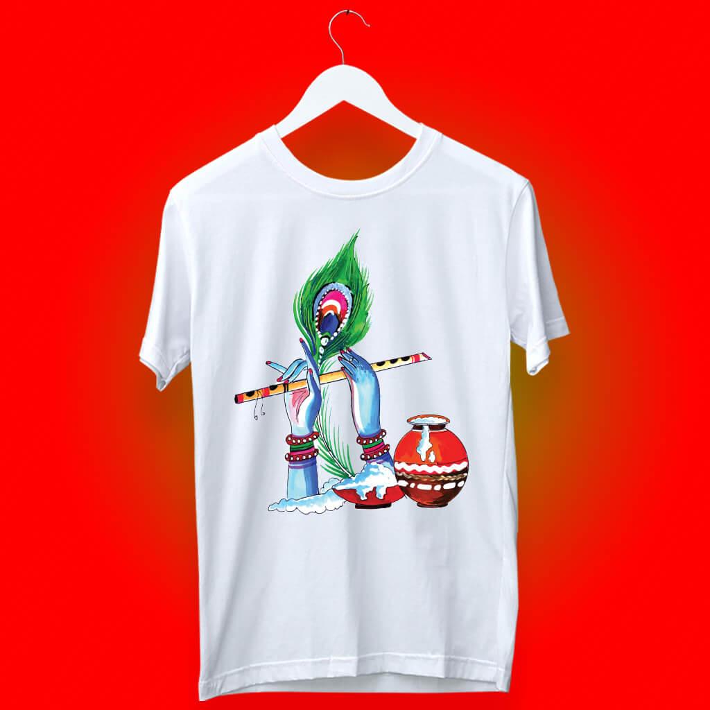 Krishna Janmashtami round neck t shirt for men