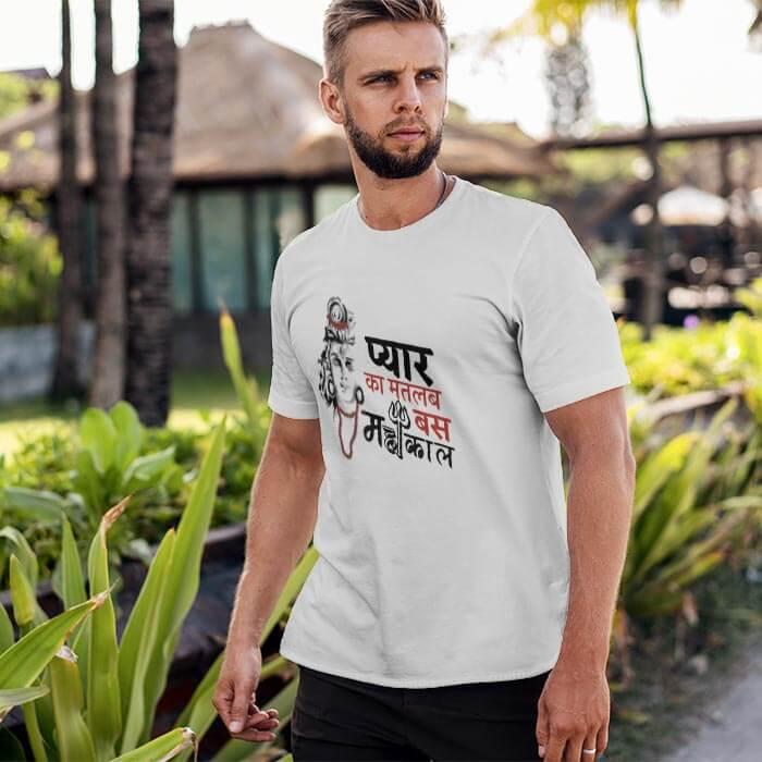 Mahakal love quotes printed white plain t shirt