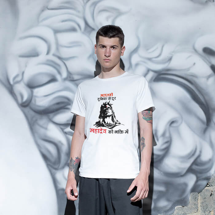 Mahakal sketch portrait with quotes long t shirt for men