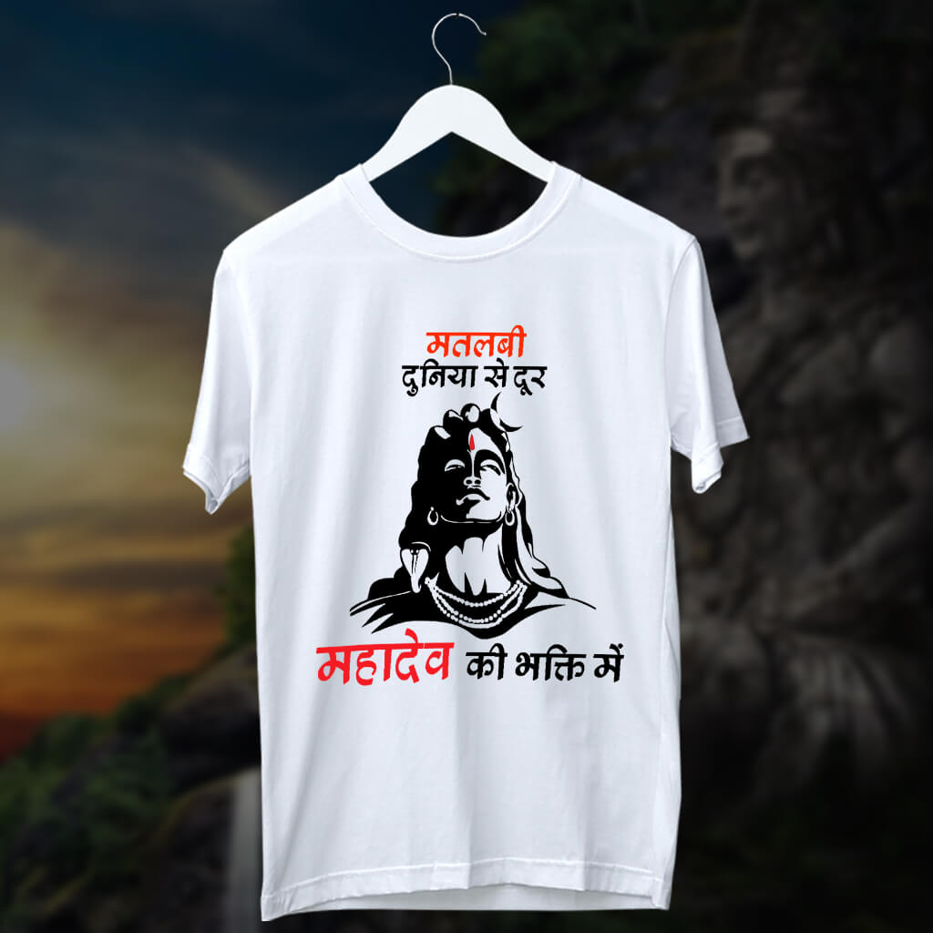 Mahakal sketch portrait with quotes t shirt for men online