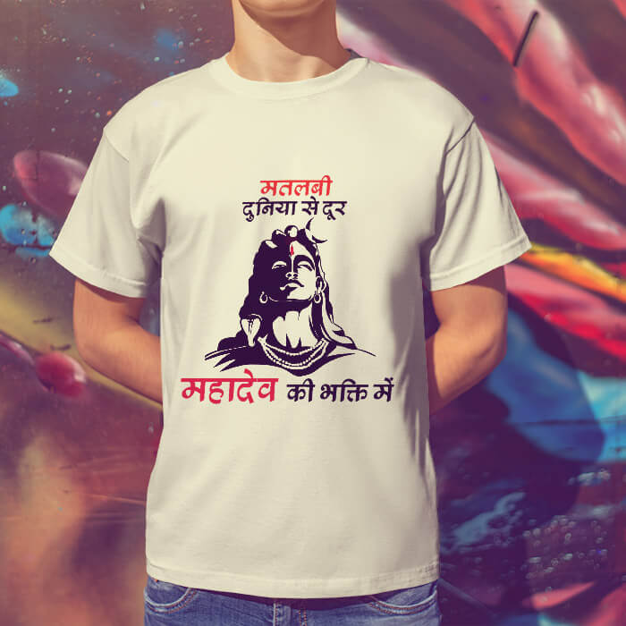 Mahakal sketch portrait with quotes t-shirt for men