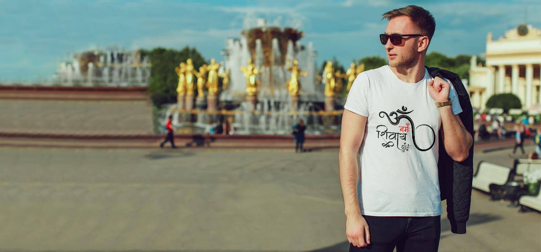 OM Namah Shivay art designed best t shirt for men