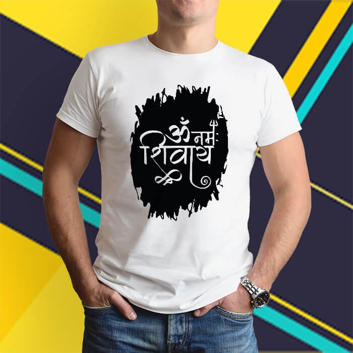 Om Namah Shivay printed white t-shirt