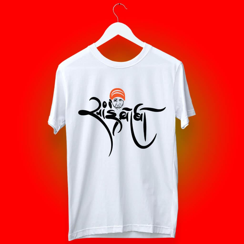 Sai baba Sketch t shirt for men online