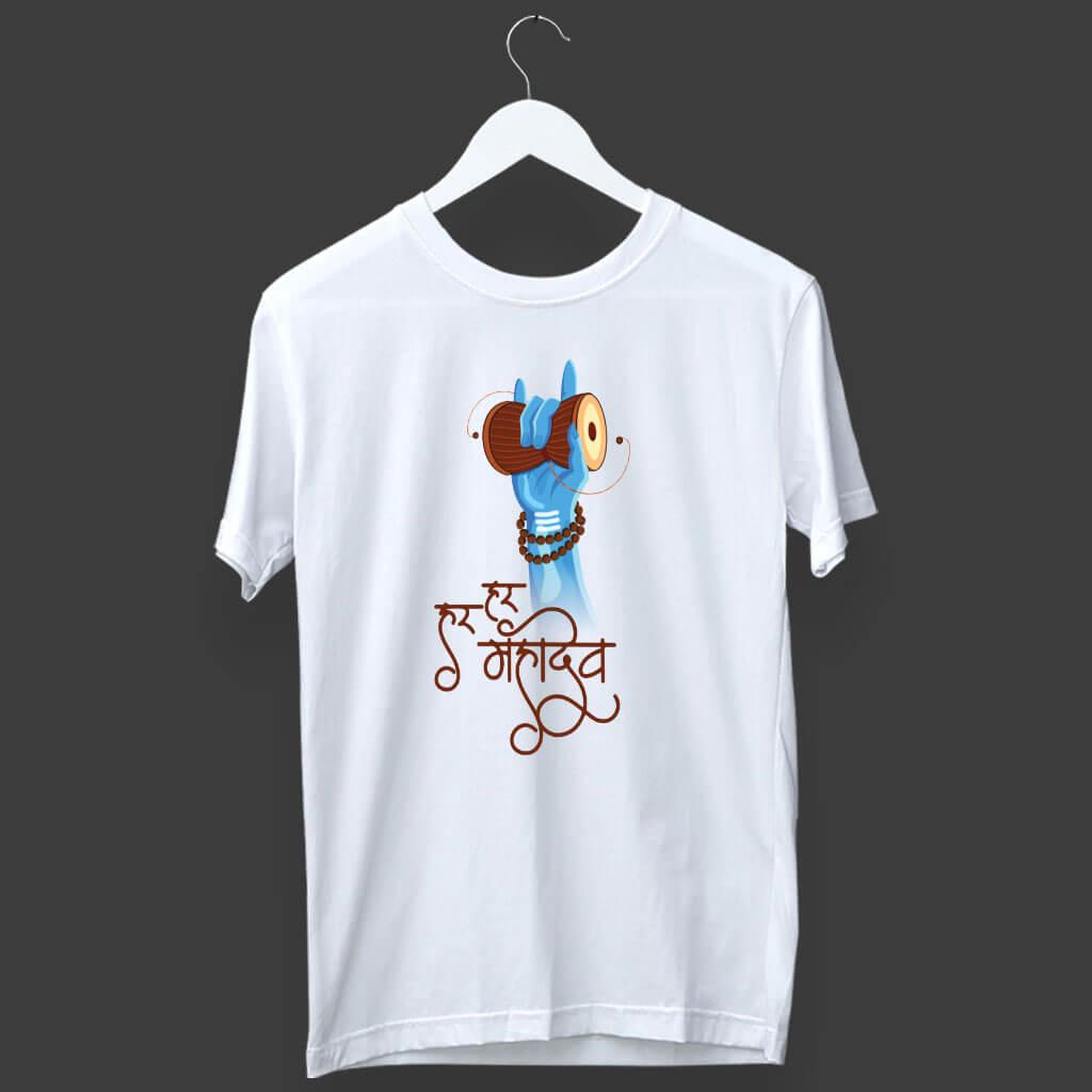 Shiv Damru with Har har Mahadev quotes white t shirt