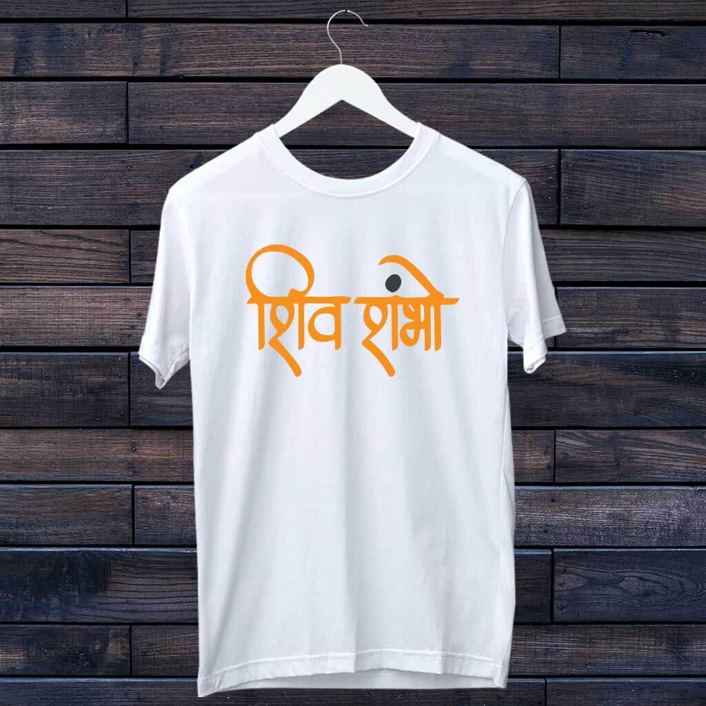 Shiv Shambhu t shirt for men online