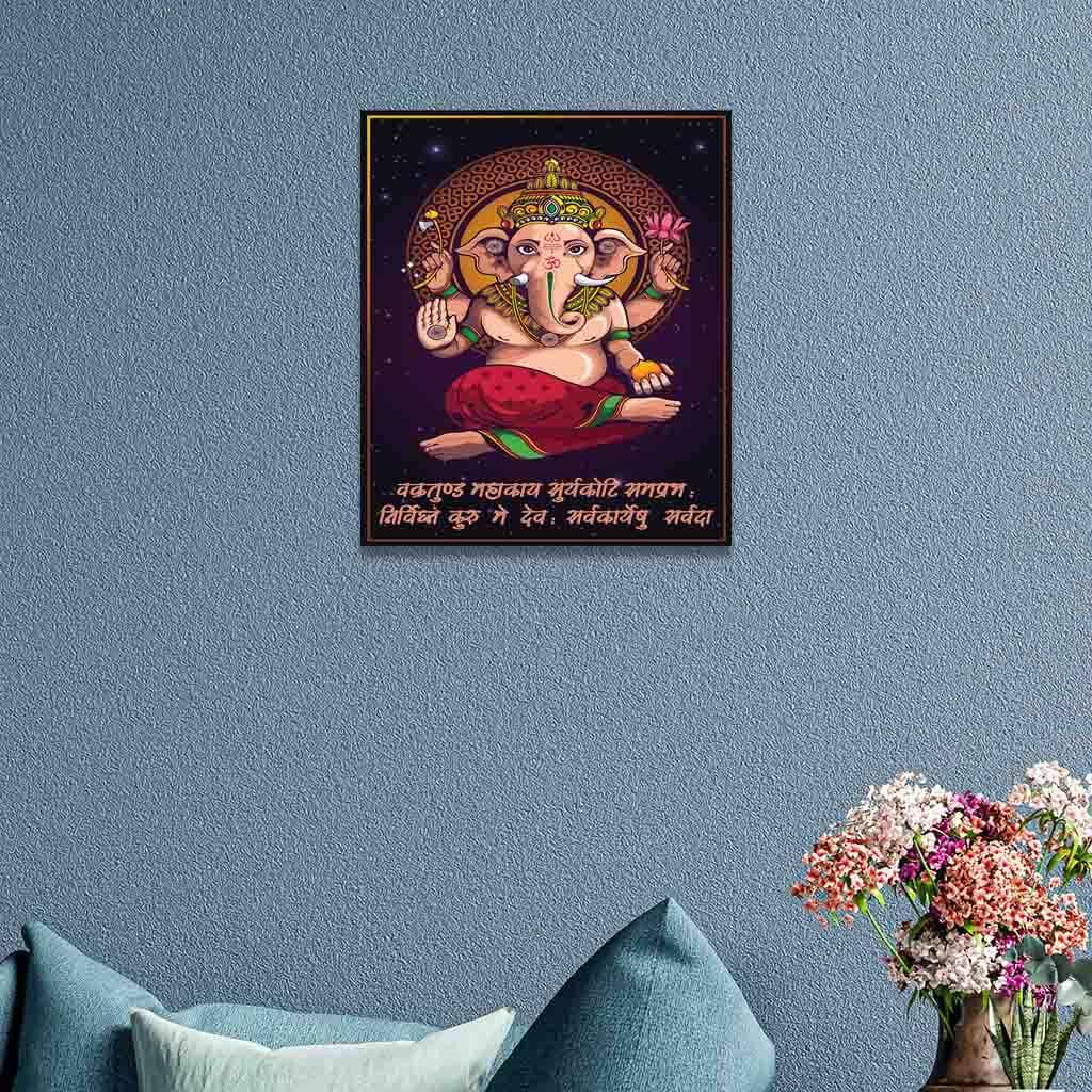 Lord Ganesha Single Frame Wall Painting Home Decor