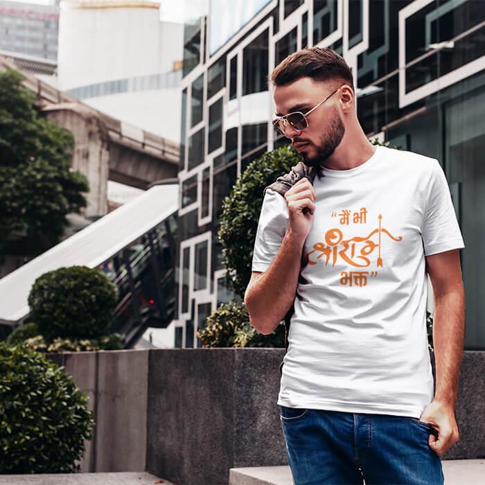 ram printed tshirts online lord