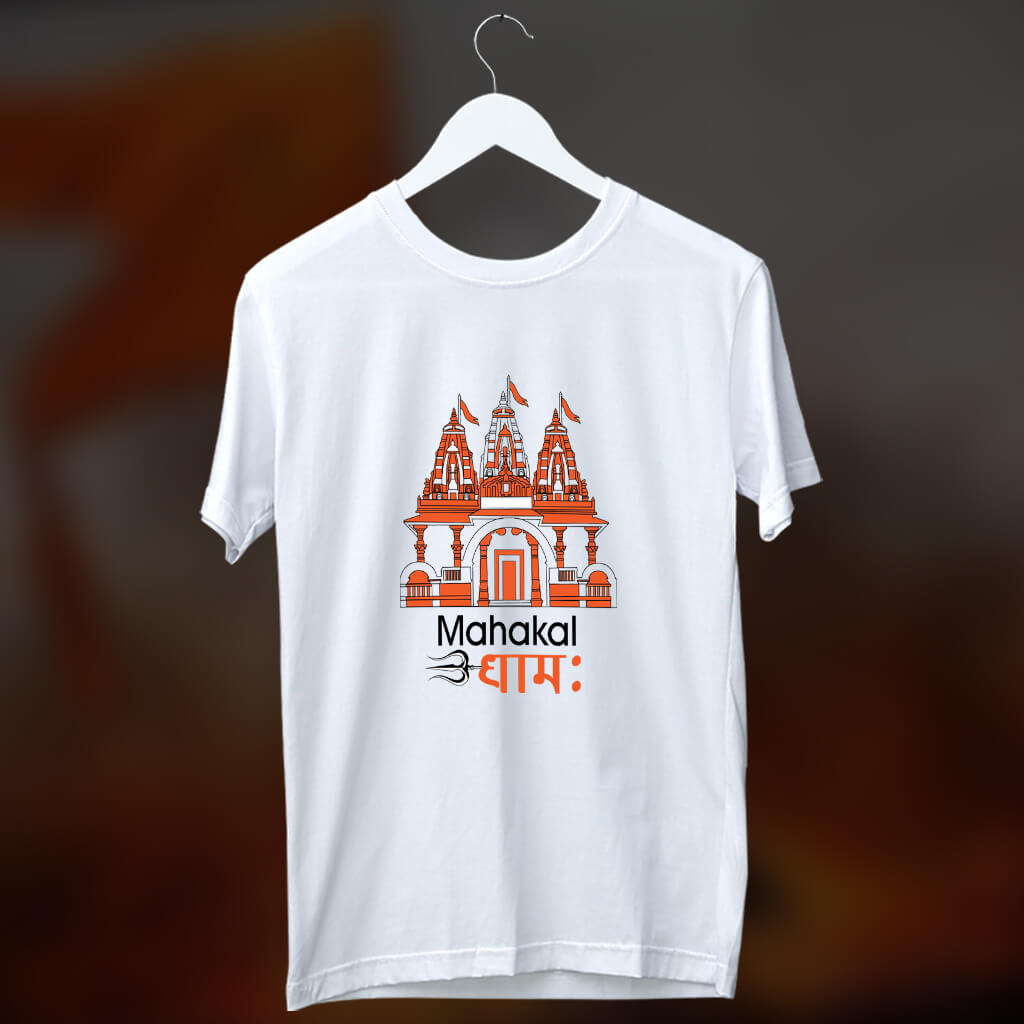 Mahakal Dham printed white t shirt