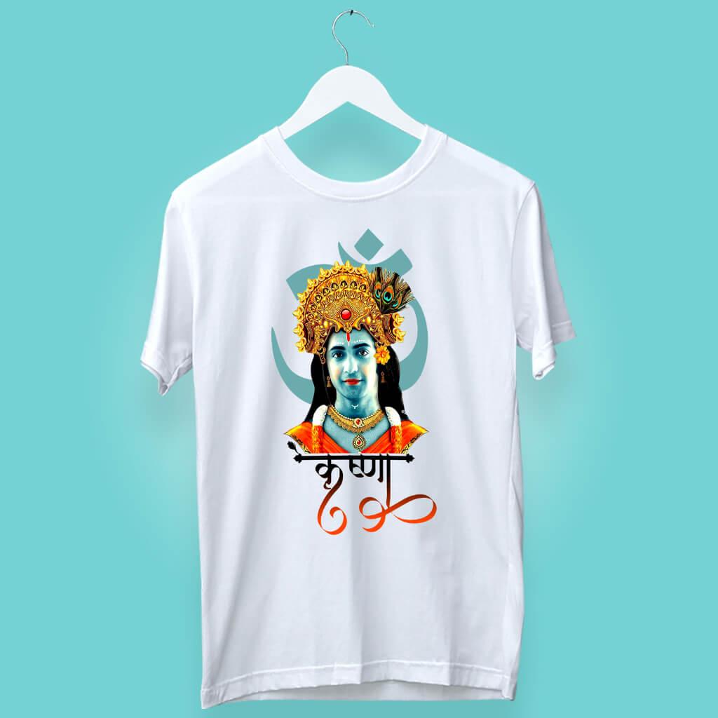 Lord Krishna Best Image Printed White Round Neck T Shirt