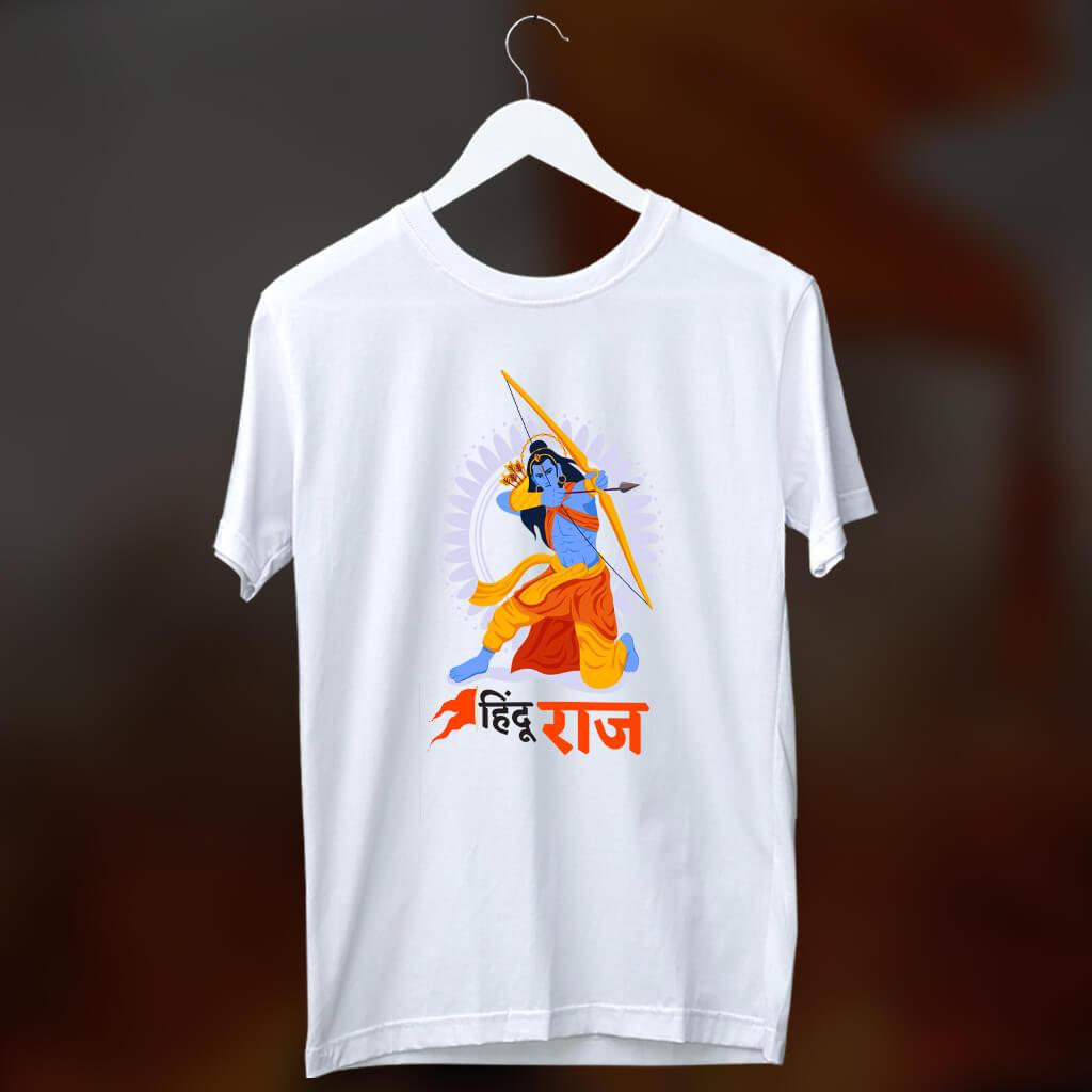 Hindu Raj With Lord Ram Sketch Printed White Round Neck T Shirt