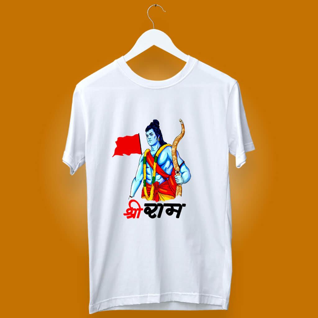 Lord Shree Ram Best Sketch Printed T Shirt For Men