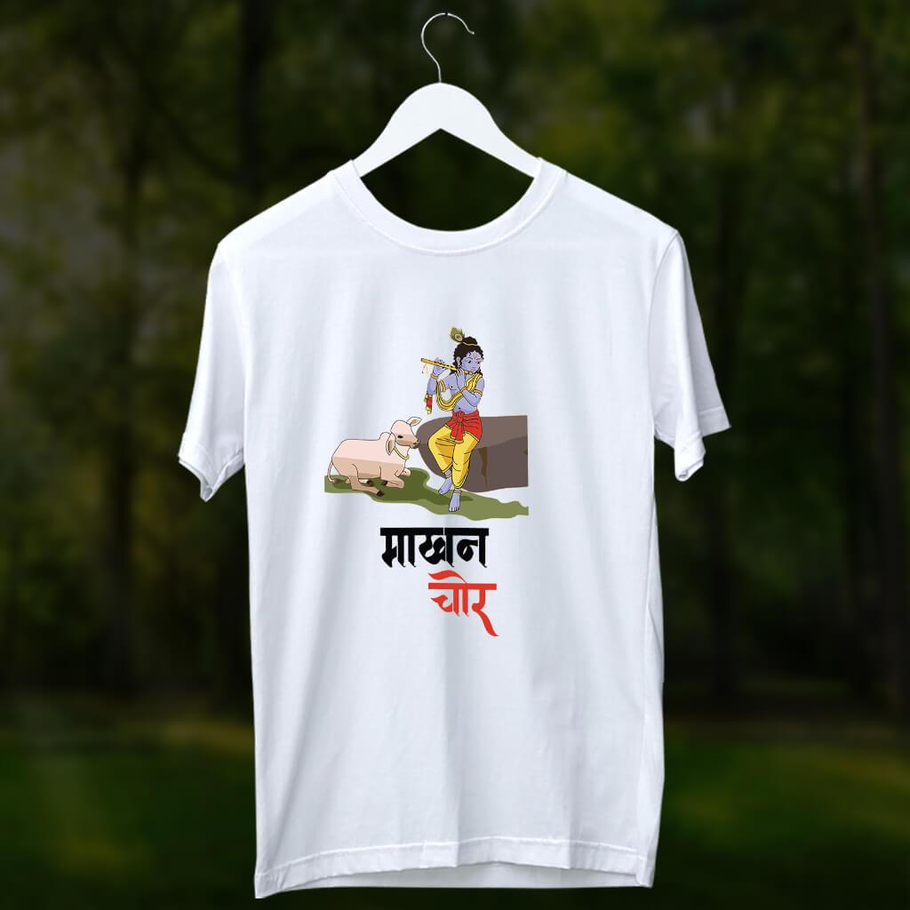 Makhan chor krishna printed white t shirt