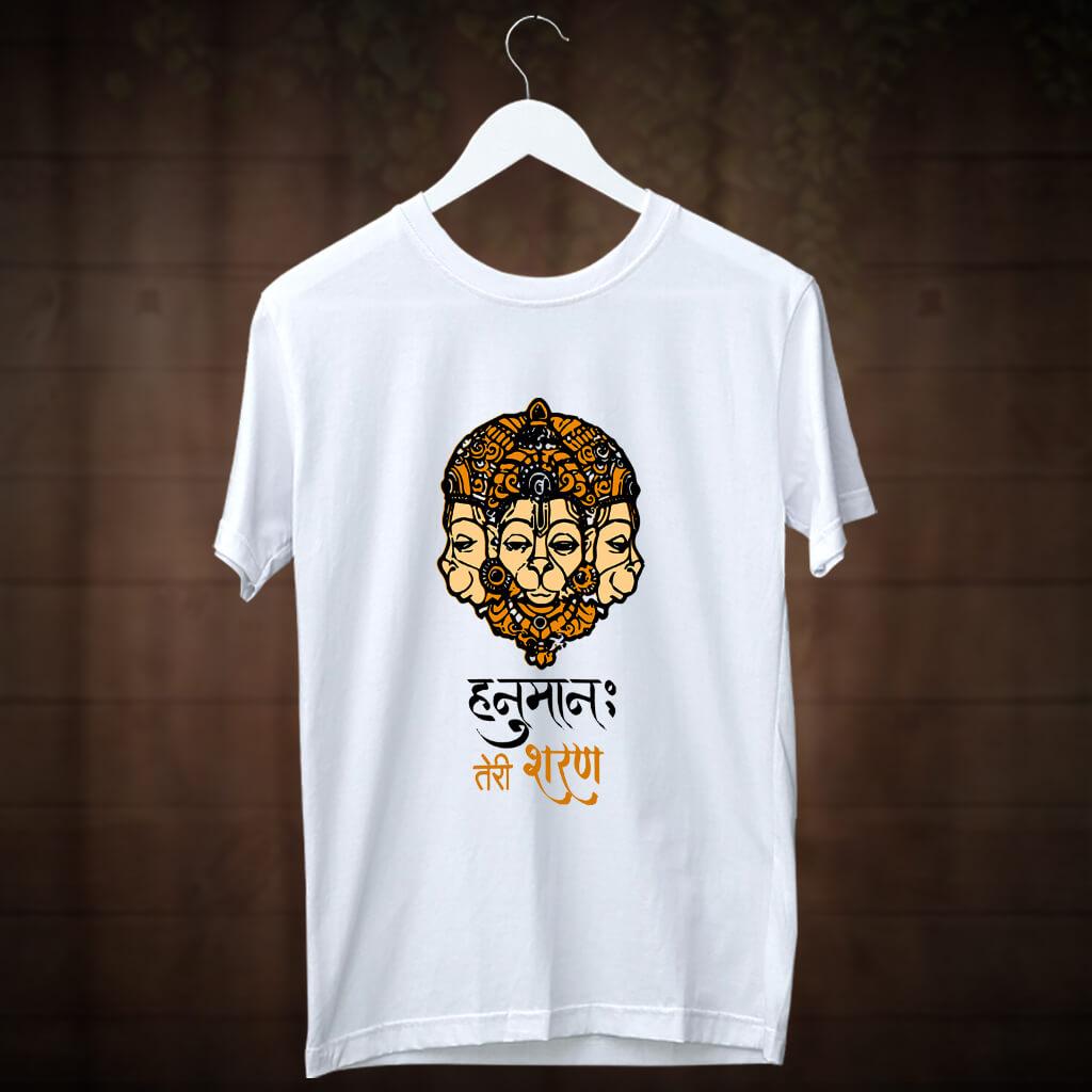 Panchmukhi hanuman printed white t shirt online