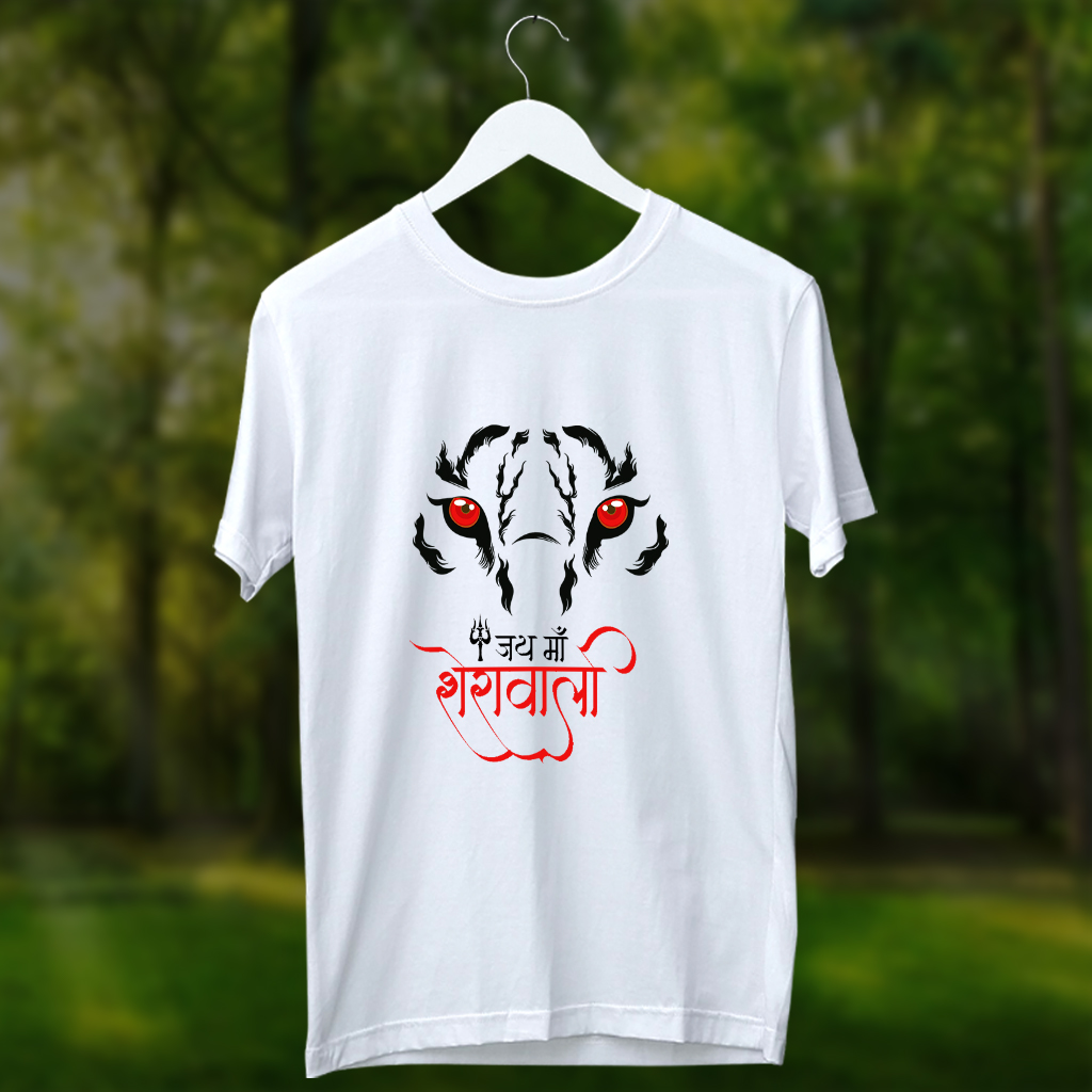 Jai Maa Sherawali Printed Round Neck White T Shirt