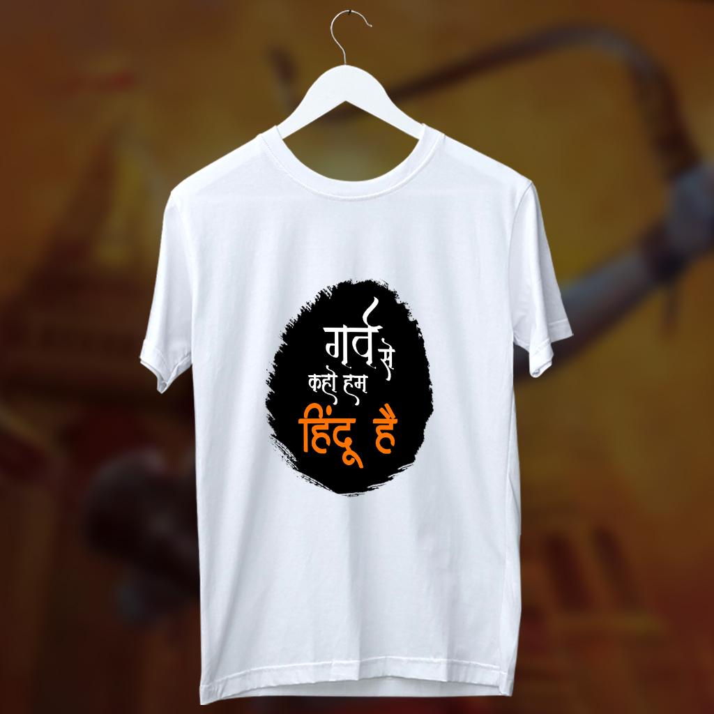 Garv Se Kaho Hum Hindu Hai Printed Round Neck White T Shirt
