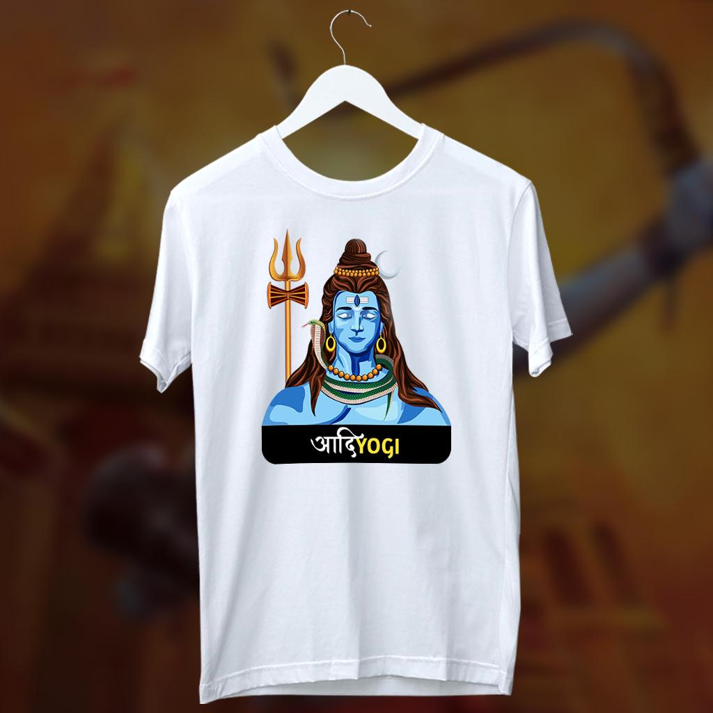 Adiyogi printed white t shirt