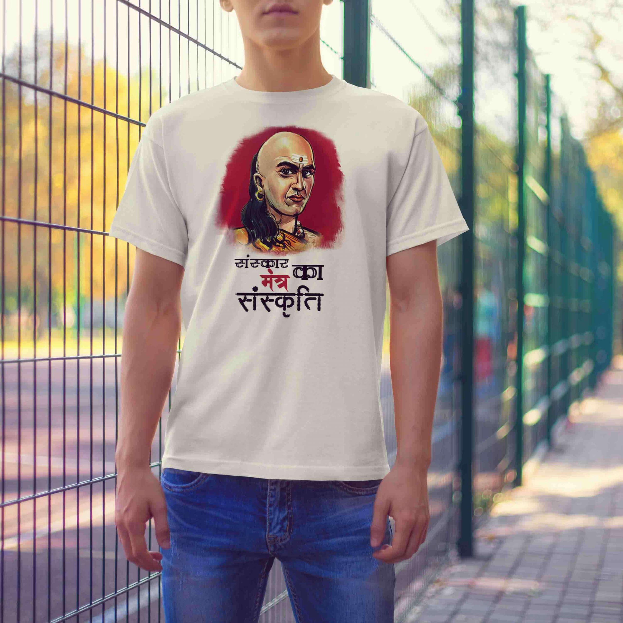 Chankya niti quotes printed half sleeve t shirt for men
