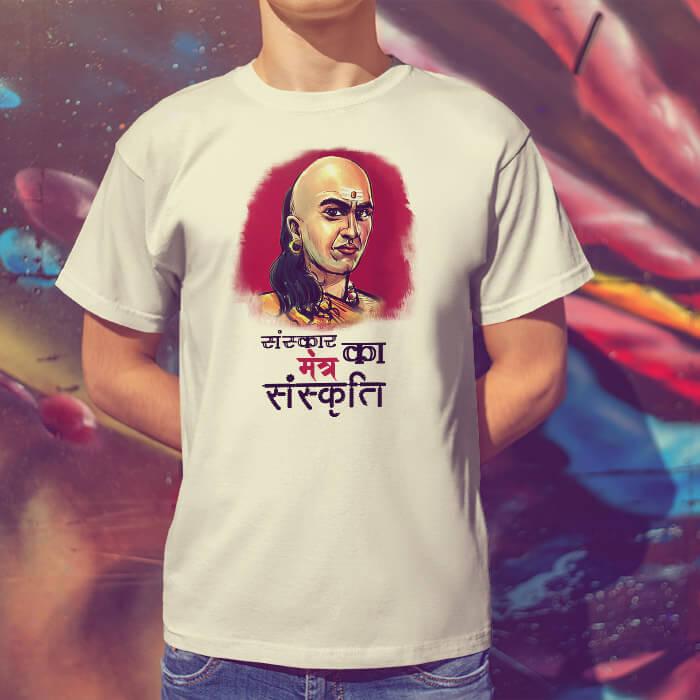 Chankya niti quotes printed t-shirt for men