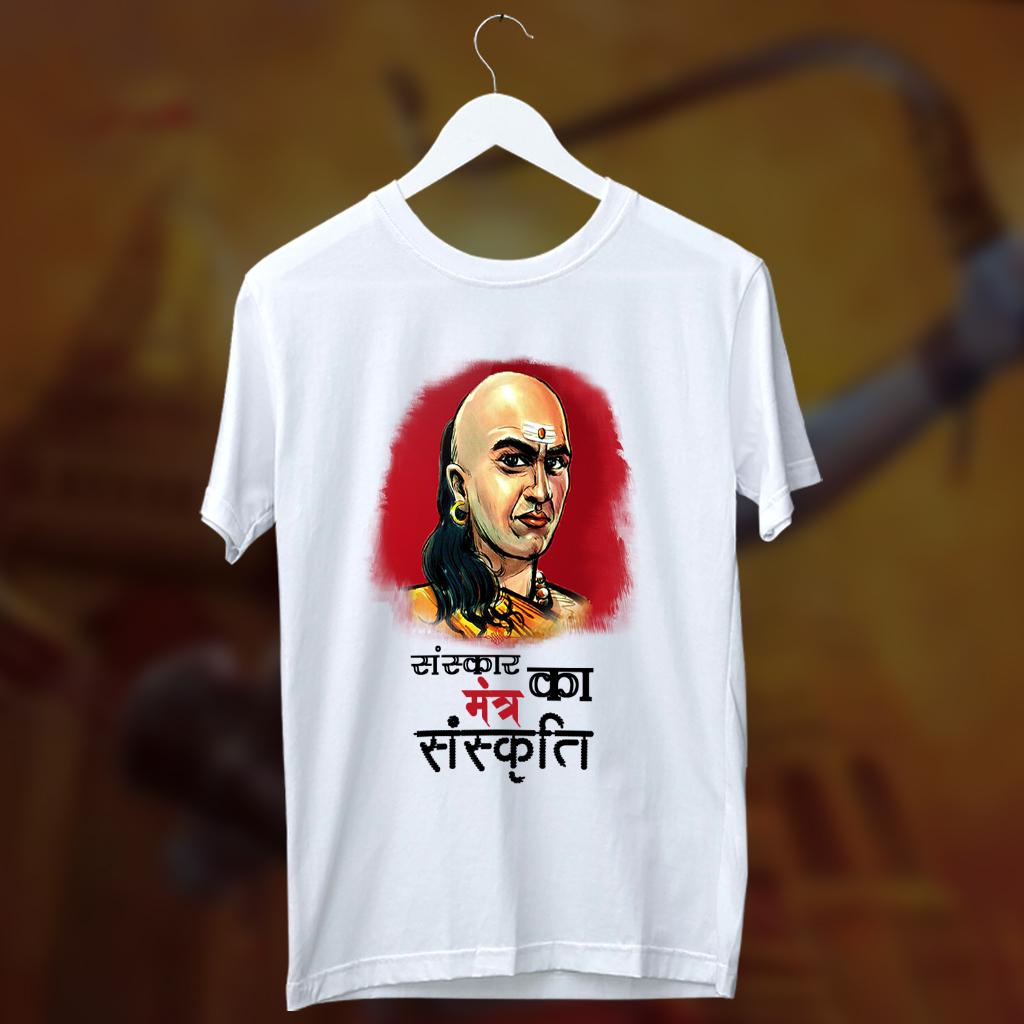 Chankya niti quotes printed t shirt for men