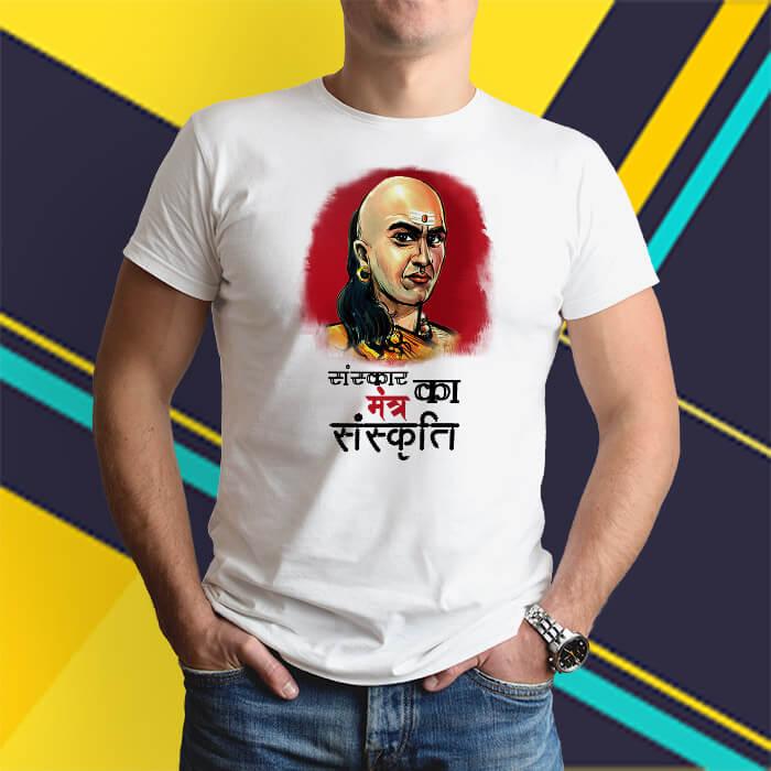 Chankya niti quotes printed white t-shirt for men