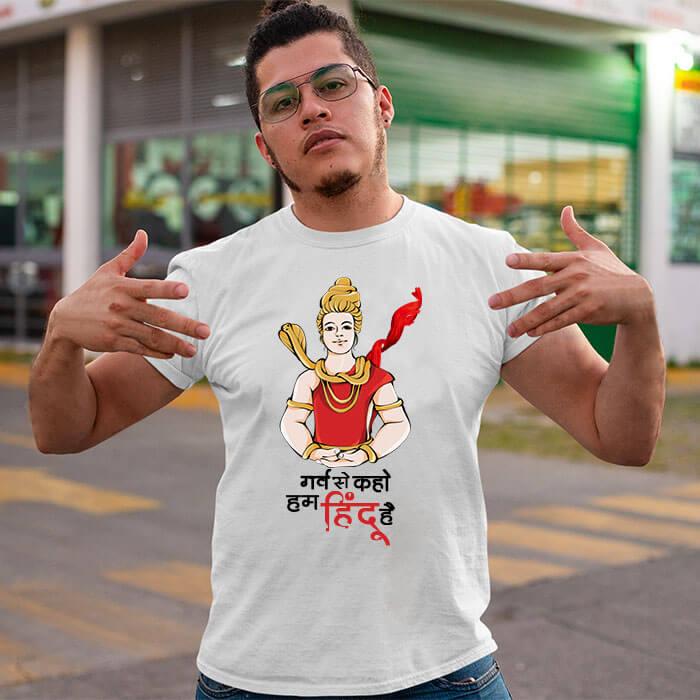 Garv se kaho hum hindu hai design printed white plain t shirt