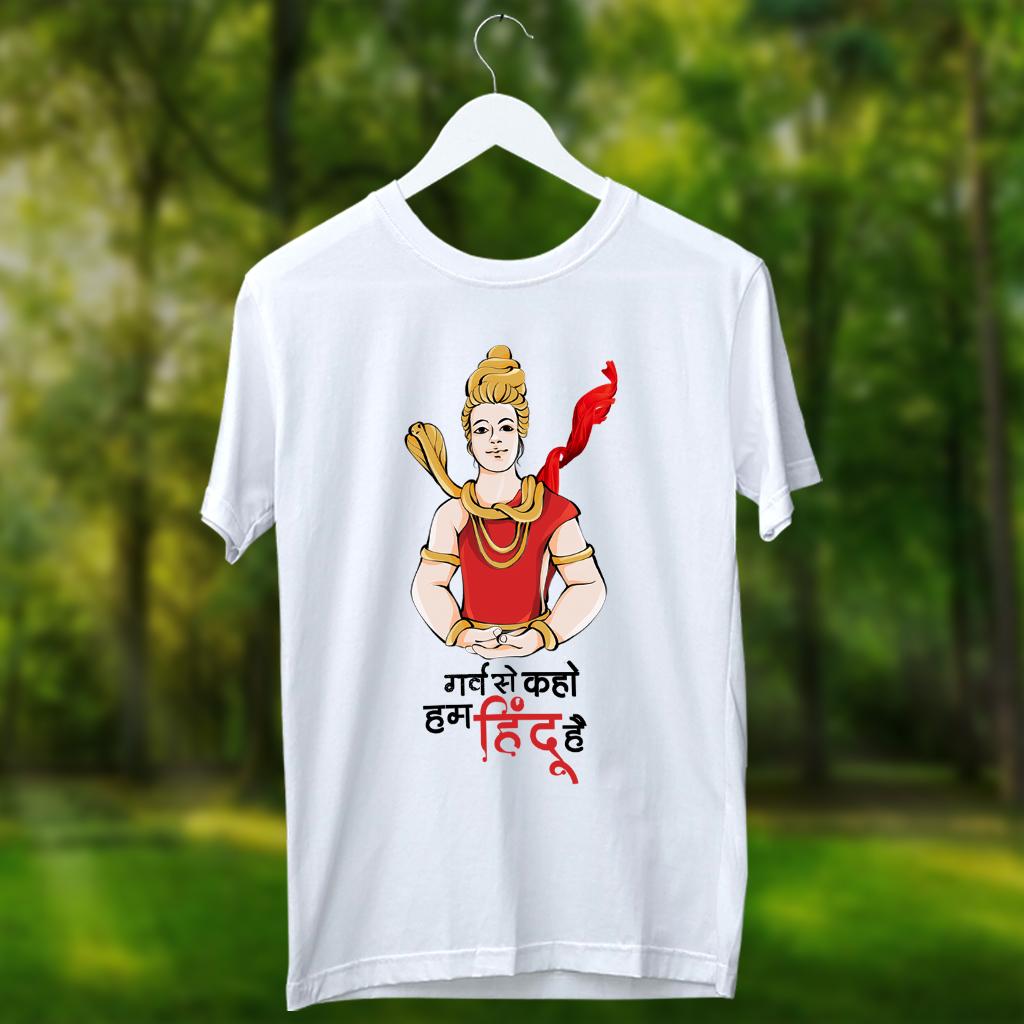 Garv se kaho hum hindu hai design printed white t shirt