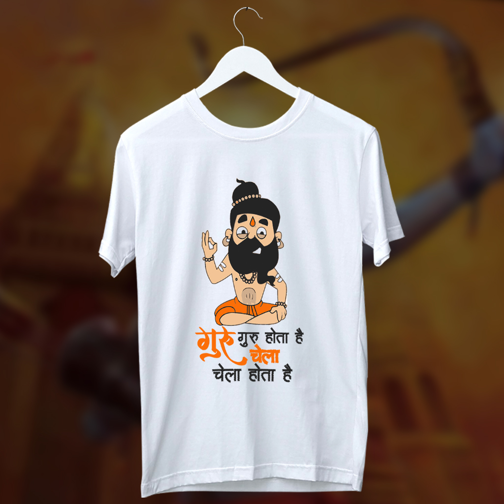 Guru Chela Quotes Printed Round Neck White T Shirt