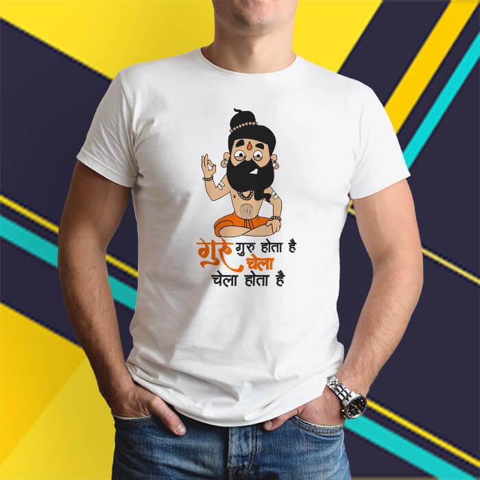 Guru chela quotes printed white round neck t shirt