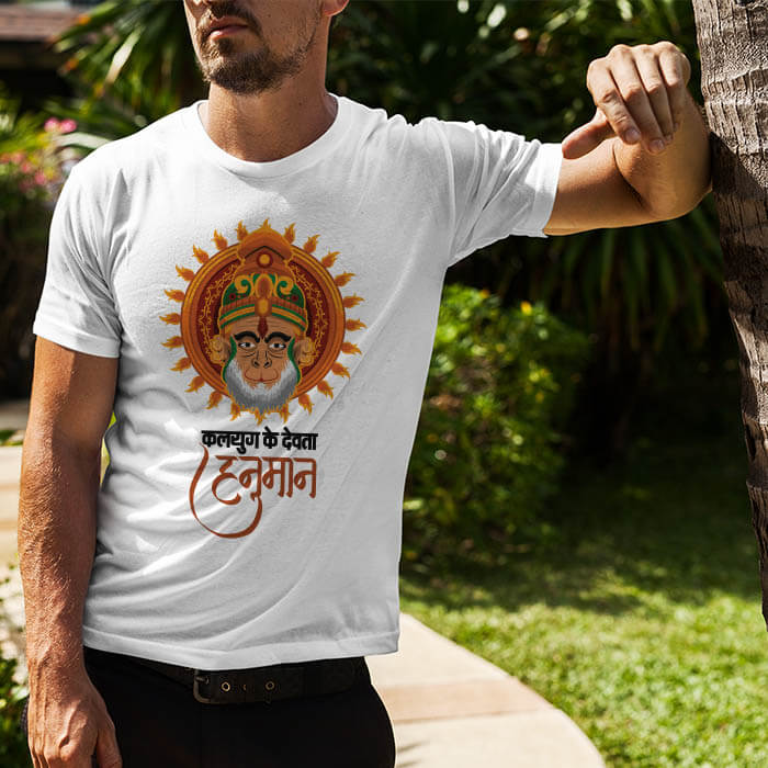Hanuman photos with quotes printed white plain t shirt