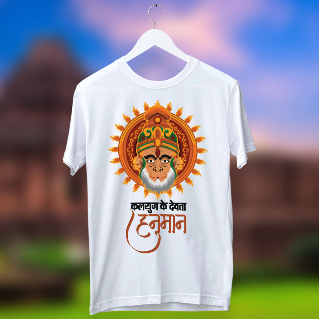 Hanuman photos with quotes printed white t shirt