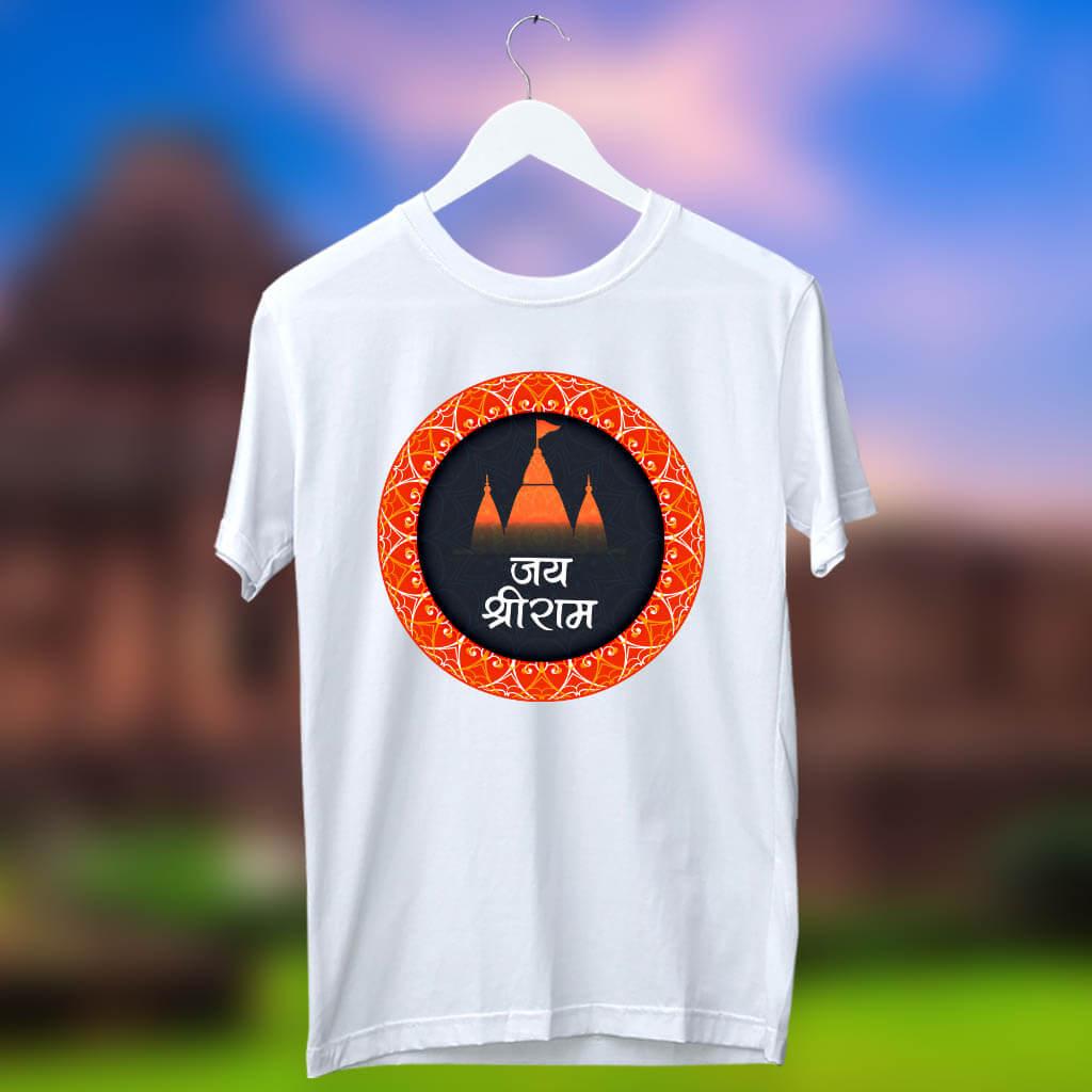 Jai Shree Ram With Temple Printed Round Neck White T Shirt