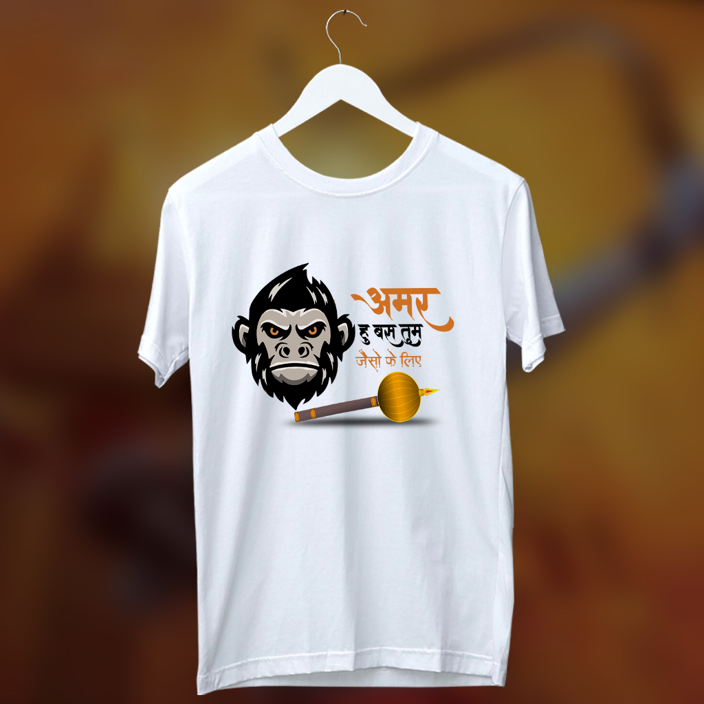 Lord Hanuman Best Quotes Printed Printed Best T Shirt For Men