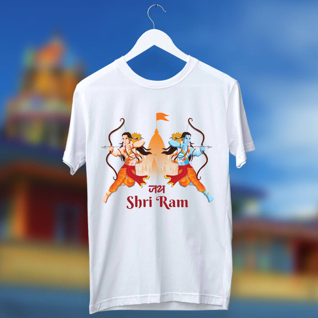 Lord Rama Best Images With Jay Shree Ram Printed White T Shirt