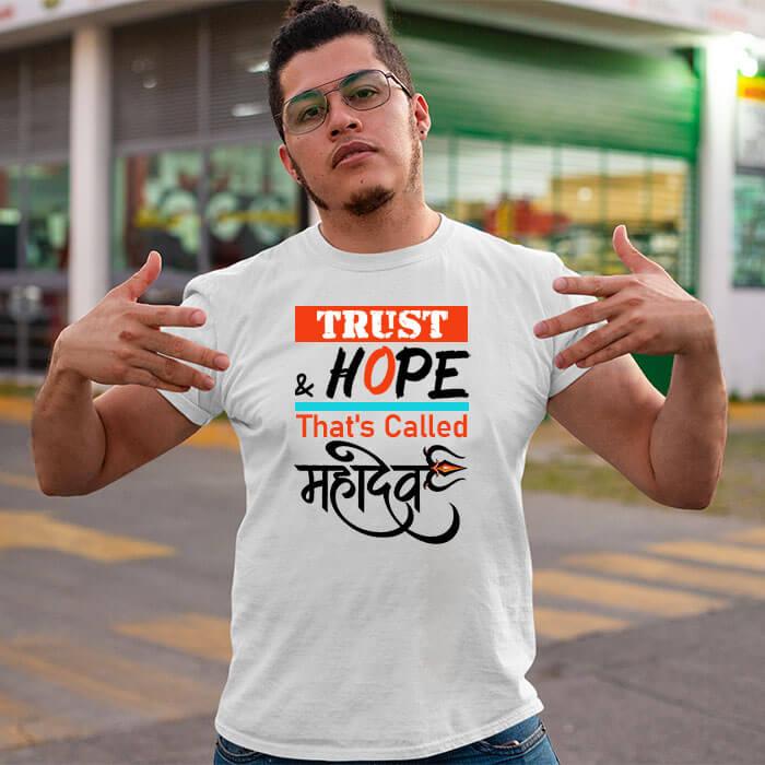 Mahadev quotes on life printed round neck t-shirt