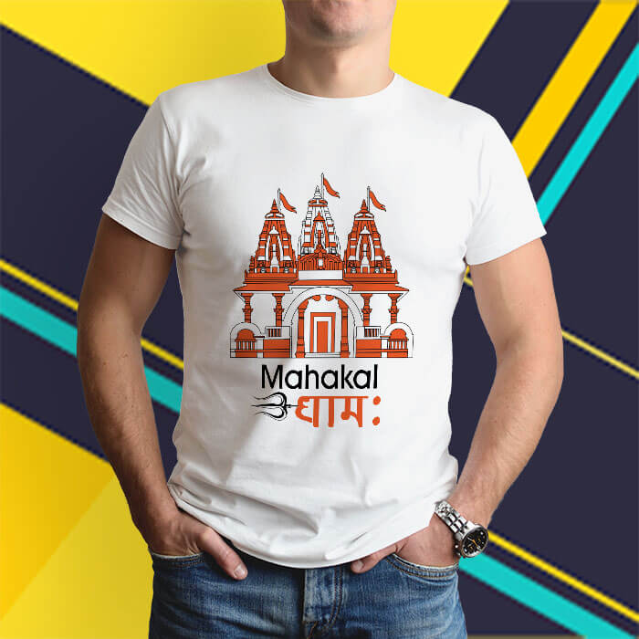 Mahakal Dham printed white round neck t shirt