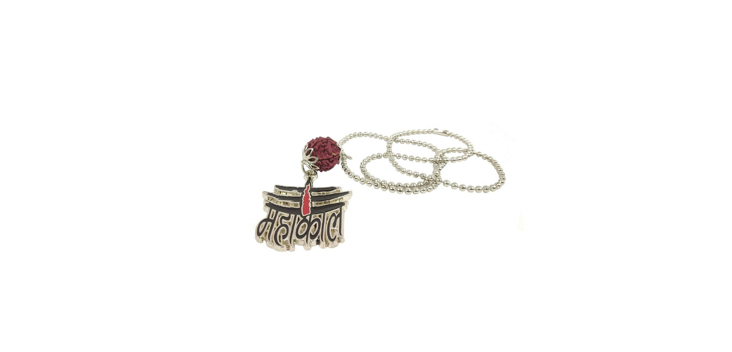 What is Shiv Trishul Thumb Ring and Benefits in Hindi
