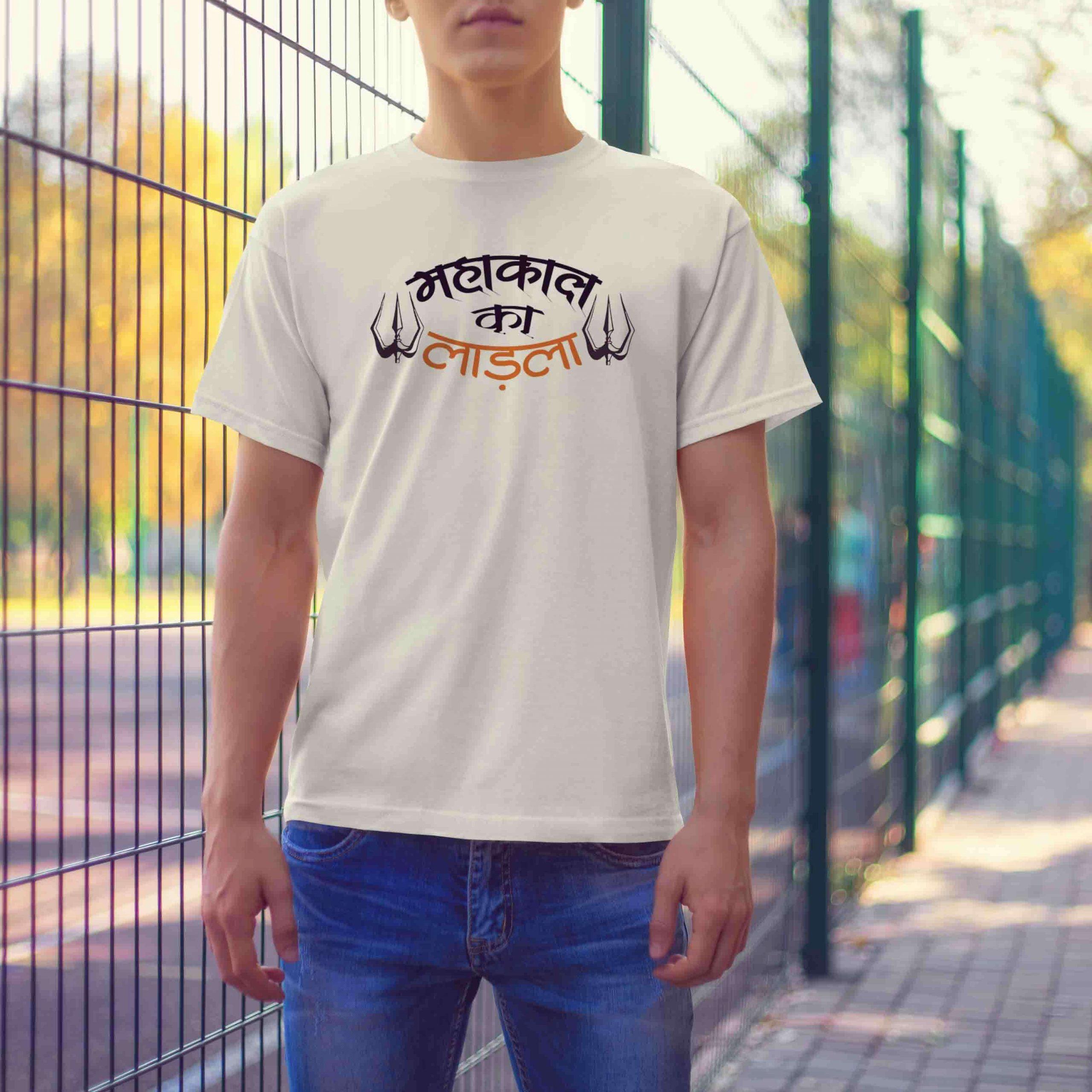 Mahakal ka ladla status printed white t-shirt