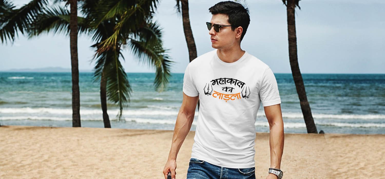 Mahakal ka ladla status printed white t shirt for men