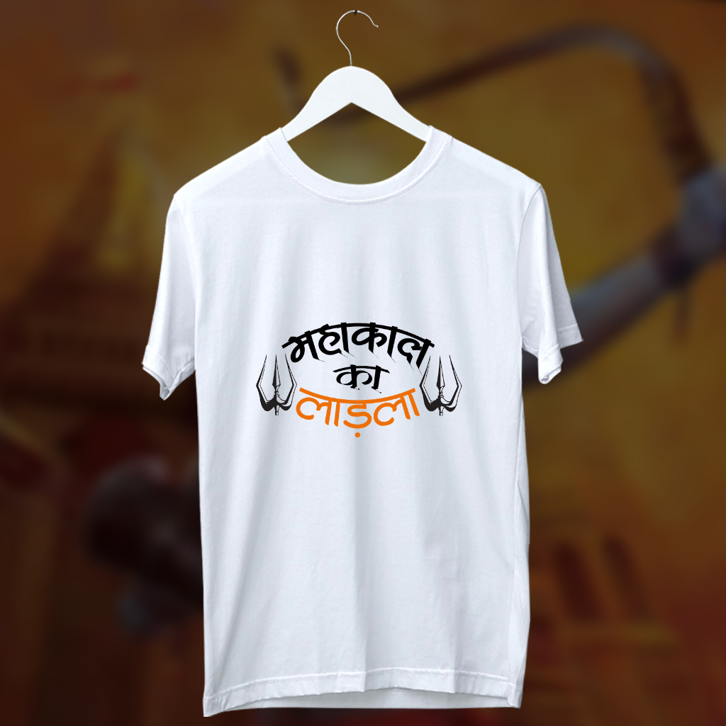 Mahakal ka ladla status printed white t shirt