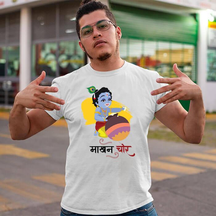 Makhan chor krishna image printed white plain t shirt