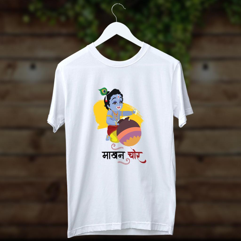 Makhan chor krishna image printed white t shirt