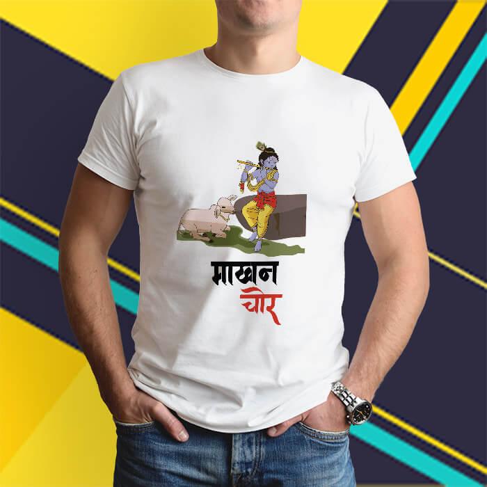 Makhan chor krishna printed white round neck t shirt