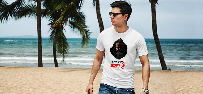 Mrityu ek satya hai printed best t shirt for men