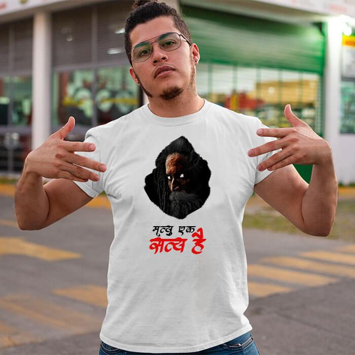 Mrityu ek satya hai printed long t shirt for men