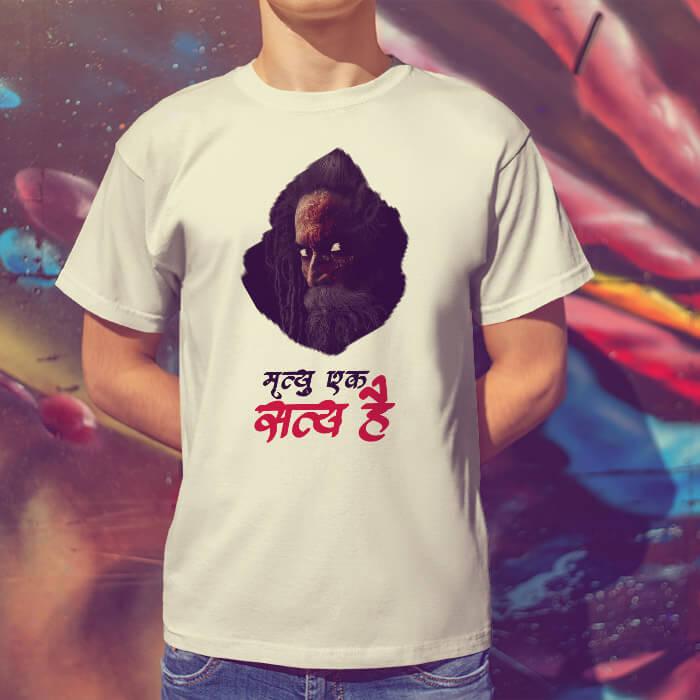 Mrityu ek satya hai printed t-shirt for men