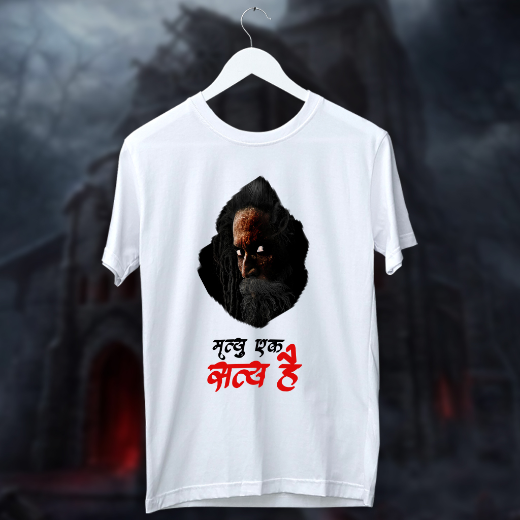 Mrityu ek satya hai printed t shirt for men
