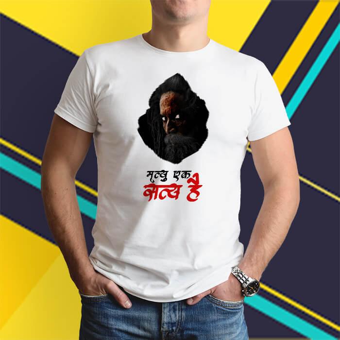 Mrityu ek satya hai printed white t-shirt for men