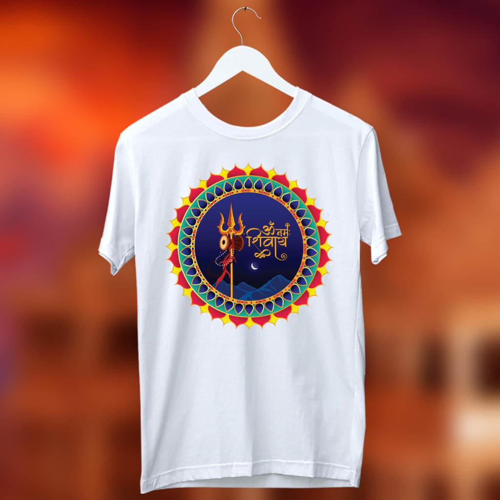Om Namah Shivay Best Art Painting Printed White T Shirt